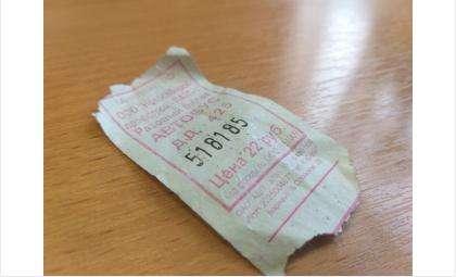 До 8 декабря проезд в автобусах составляет 22 рубля