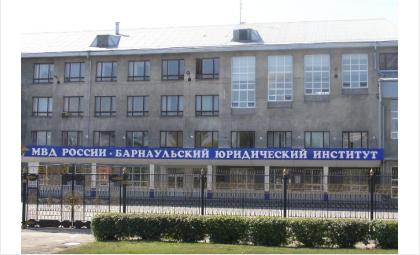 БЮИ МВД России