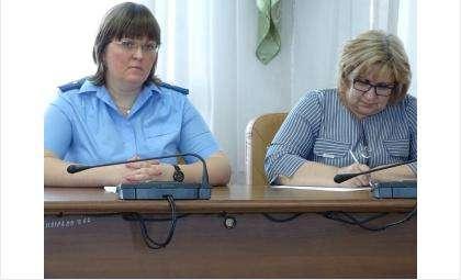 Прокуратура проверила сведения о доходах и имуществе