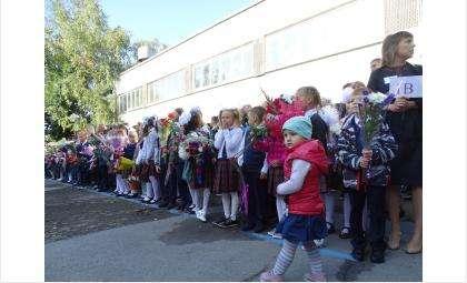 По миллиону рублей получат новосибирские педагоги в рамках программы «Земский учитель»