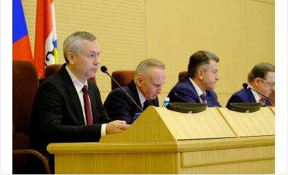 Губернатор обозначил приоритеты социально ориентированного бюджета региона на2020-2022годы