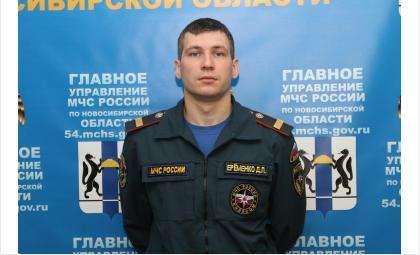 Дмитрий Еременко