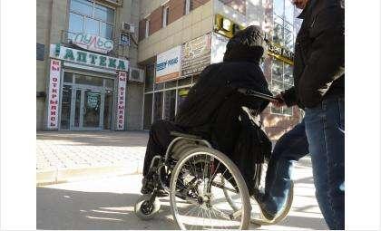 Многие локации для колясочников просто закрыты