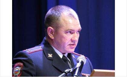 И.о. начальника отдела МВД Бердска Игорь Иус поздравил коллег с праздником