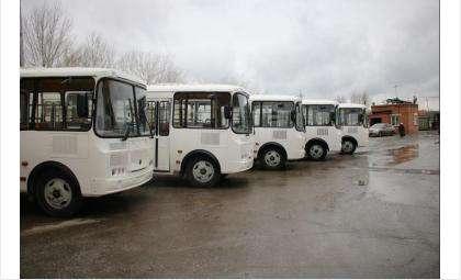 В регионе повысят качество и экологичность пассажирского транспорта