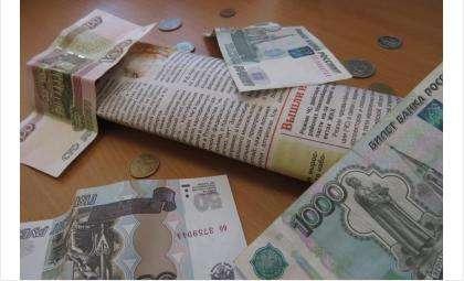 На информирование населения тратят бюджетные деньги
