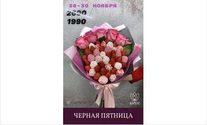 Выгода составит 700 рублей!
