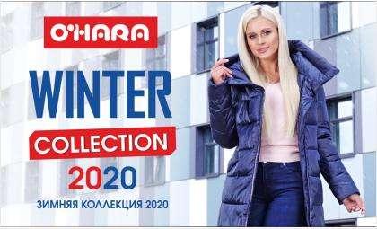 Одежда Ohara сочетает комфорт и моду
