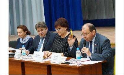 На конференции бердского отделения партии «Единая Россия»