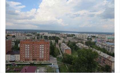Комфортнее всего в Сибири живётся жителям Бердска