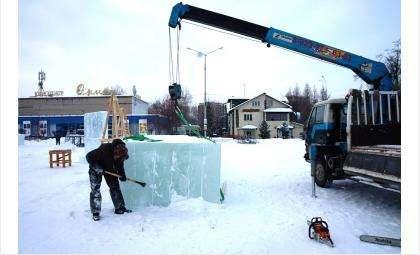 Впервые в Бердске появятся ледяные Дед Мороз и Снегурочка