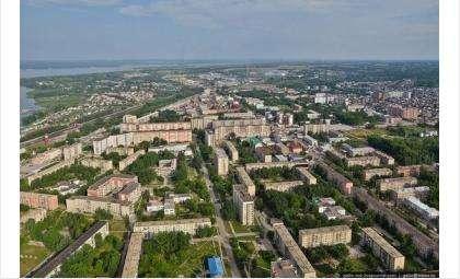 Горожане высоко оценили качество жизни в Бердске