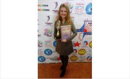 Награду Ванессе Зайцевой вручили на Форуме молодежи