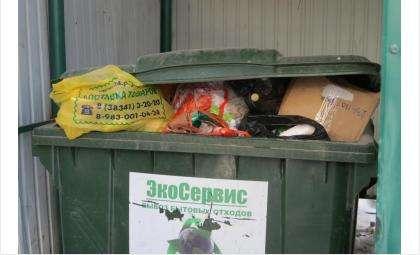 """""""ЭкоСервис"""" проявил себя как надёжный оператор по вывозу мусора"""
