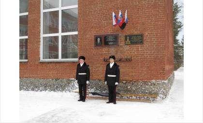 С 2004 года БККК носит имя Олега Куянова