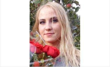 Павлина Алина Александровна найдена. Жива!