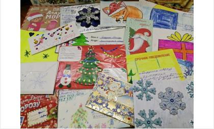 Почти 900 писем отправили жители Новосибирской области Деду Морозу