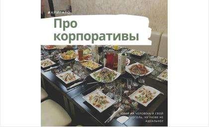 Проведите новогодний корпоратив в ресторане «Аригато»!