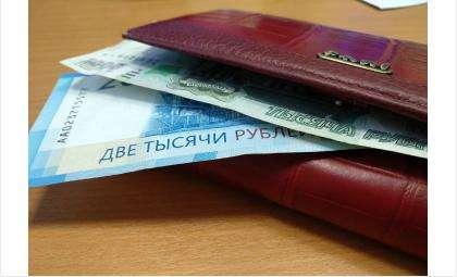 С 1 января страховые пенсии жителей Бердска проиндексируют на 6,6%