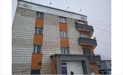 Здание ГИБДД закрыто на ремонт