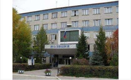 Отдел МВД России по городу Бердску, ул.Пушкина, 35