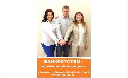 Сотрудники ФПК «Альтернатива» всегда готовы вам помочь!