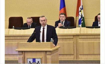 Губернатор Новосибирской области Андрей Травников отчитался перед Заксобранием