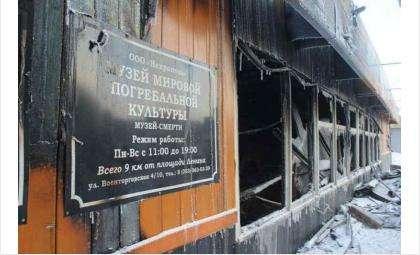 Сгорело бюро приема заказов похоронного дома «Некрополь»