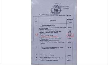 Где в Бердске выдают бесплатные справки о составе семьи?