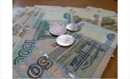 МРОТ в Бердске увеличен до 15162,50 рублей