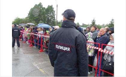 Стань полицейским! Набор в вузы системы МВД РФ проводится в Бердске