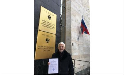 Гендиректор АО «Искитимцемент» Владимир Скакун