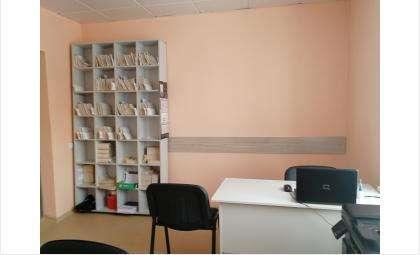 Центр здоровья бердскойЦГБ принимает пациентов на ул. Пушкина