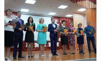 Участники конкурса Учитель года-2019