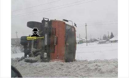 Фото Инцидент.Барнаул