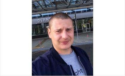Антропов Артем Станиславович