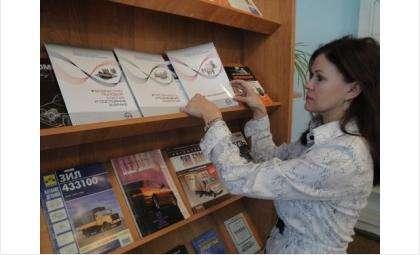 Конференцию библиотекари Бердска посвятили 75-летию Победы