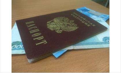 Фиктивная регистрация - уголовно наказуемое деяние