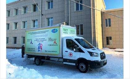 Тест-мобиль приедет в Бердск