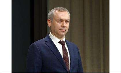 Андрей Травников выступит на собрании трудовых коллективов