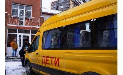 Новый автобус оборудован по всем правилам перевозки детей