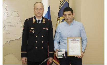 Александра наградили в региональном главке МВД