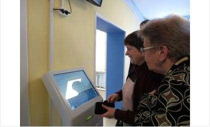 Инфоматы стоят в детских поликлиниках Бердска