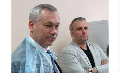 Андрей Травников в целом положительно оценил перемены в БЦГБ