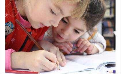 На карантине из-за ОРВИ почти 200 школ и детсадов в Новосибирской области