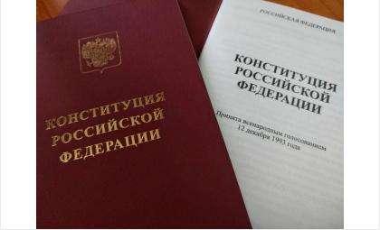 Действующая Конституция РФ была принята 12 декабря 1993 года