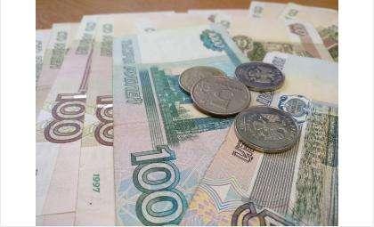 Почему жителям Бердска нужно своевременно оплачивать штрафы