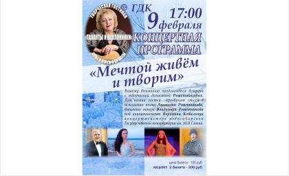 В Творческую гостиную Ольги Никифоровой «Таланты и поклонники» приглашают бердчан