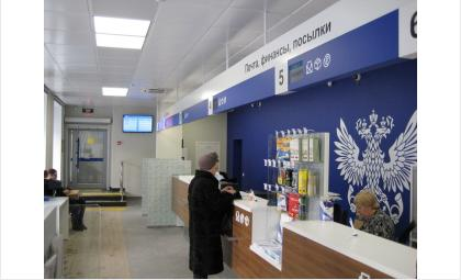 На почте оборудуют залы нового формата