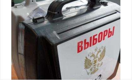 Всенародное голосование по Конституции РФ может пройти 22 апреля